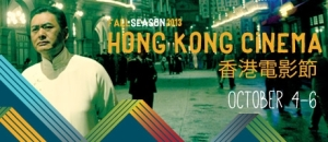 Hong Kong Cinema San Francisco Film Society